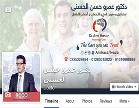 Dr Amr Hasan El Hasany  Facebook page reached 100,000 Likes
