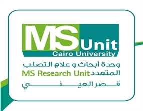 The Great Symposium for Multiple Sclerosis(MS)